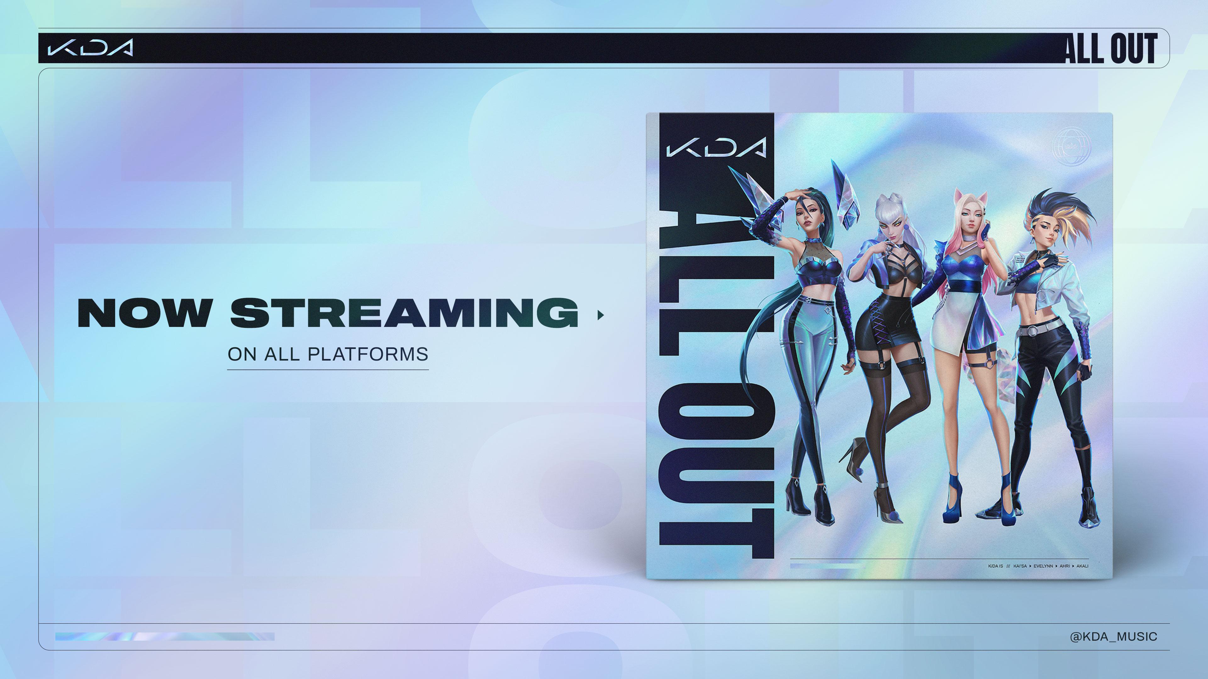 《英雄联盟》KDA女团《All Out》专辑释出 三首新歌