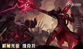 上海马超英雄志:维克托逆风防守,后期爆炸伤害!