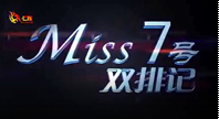 M7双排记:树精皇子纵横沙场,终极坦克的愤怒!