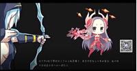 Yuki解说:超神虐杀!不败的意志艾瑞莉娅!
