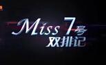 M7双排记:双传送组合 剑圣跟慎的父爱组合
