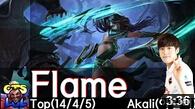 韩服王者小剧场:Flame上单阿卡丽就是这么强力
