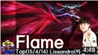 王者小剧场:Flame上单冰霜女巫的细腻打法