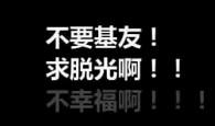 Yuki解说:晋级赛五楼の命运 热门辅助婕拉