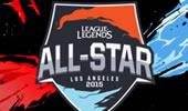 2015LOL全明星赛:欧洲队 vs 韩国队