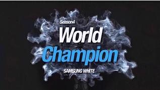 冠军已成回忆!三星White在世界总决赛的集锦