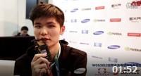 WCG2013世界总决赛独家专访OMG.无状态