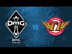 全明星战队邀请赛决赛:OMG vs SKT T1 K第一场