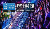 IEM2015:Team WE vs. TSM