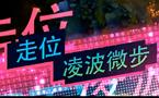 《韩服王者秀》第一期:残血反杀秀!
