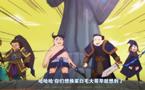 撸时代第十四集:决战!我们的征途是星辰大海