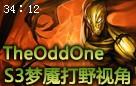 ThOddOne第一视角:永恒梦魇S3打野抢先看