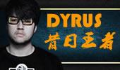 TSM Dyrus智勇双全 昔日北美最强上单集锦