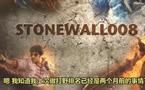 StoneWall出品:卢锡安版本打野排名解释