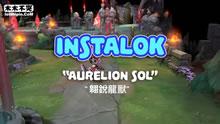 英雄联盟游戏MV:LOL翻唱 龙王之歌!