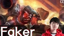 Faker中单大虫子第一视角 一口一个召唤师!