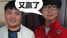 IEM世界总决赛:Skt1 王朝成功加冕,LPL遗憾离场