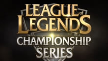 2016LCS北美夏季赛半决赛:G2 vs UOL