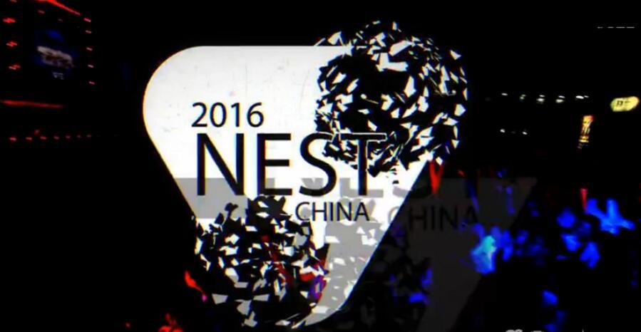 2016Nest大赛 Uzi最接近夺冠一次