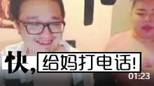 笑笑西卡终结12连跪 假哭致敬某女主播!