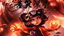 苦笑学堂:中单火女团战必胜法则