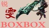 第一视角:Boxbox北美第一瑞文 VS 加里奥