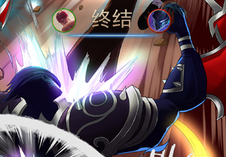 《打野英雄》22话:终结!深蓝的火光