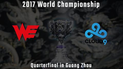 2017全球总决赛八强赛 WE vs C9第一场