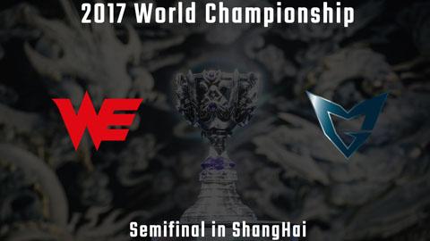 2017全球总决赛 半决赛 WE vs SSG_2