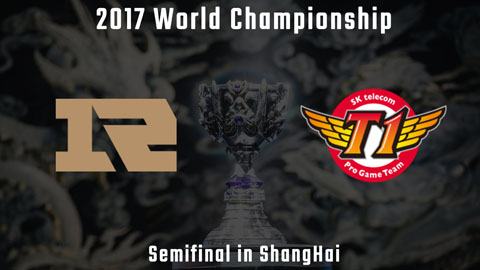 2017全球总决赛 半决赛 RNG vs SKT 3