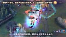 《教你一招》梦魇:团战处理大招统治全场