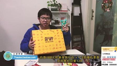 【抗韩冠军中年人】186期.版本新宠加里奥 双大招空降夺五杀