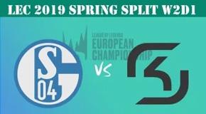 2019LEC春季赛常规赛1月26日比赛回放 S04 VS SK