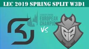 2019LEC春季赛常规赛2月2日比赛回放 SK VS G2