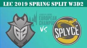 2019LEC春季赛常规赛2月3日比赛回放 G2 VS SPY