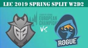 2019LEC春季赛常规赛1月27日比赛回放 G2 VS RGE