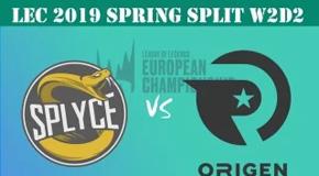 2019LEC春季赛常规赛1月27日比赛回放 SPY VS OG