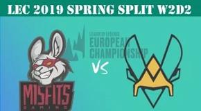 2019LEC春季赛常规赛1月27日比赛回放 MSF VS VIT