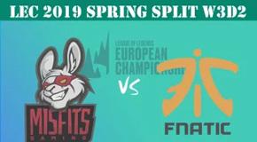 2019LEC春季赛常规赛2月3日比赛回放 MSF VS FNC