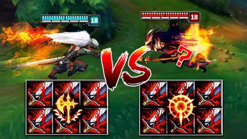 LOL征服者亚索vs强攻亚索,最适合快乐风男的天赋居然是它