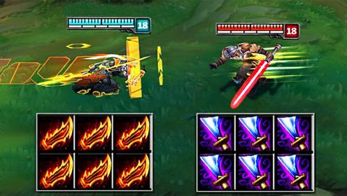 LOL最极速的对决,剑圣6鬼索刀VS6智慧末刃
