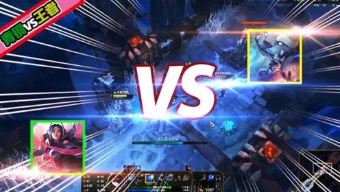 LOL刀妹vs雪人!被辅助都能单杀,青铜界之耻!