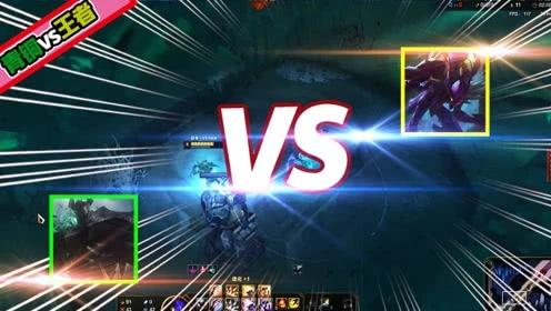 LOL铁男vs卡兹克:你可以不把我放眼里,但防御塔呢?