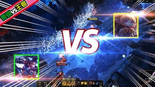 LOL青铜vs王者!薇恩vs波比:看到选人我心态就已经爆炸了!
