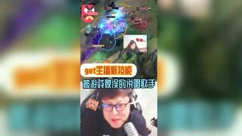 LOL大鹌鹑新技能,即将代表LPL出征中国新说唱!