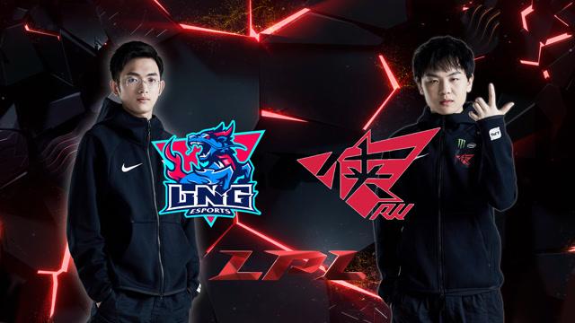 2020LPL职业联赛春季赛 LNG vs RW 第一场