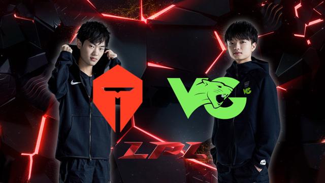 2020LPL职业联赛春季赛 TES vs VG 第一场