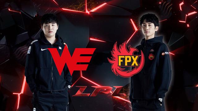 2020LPL职业联赛春季赛 WE vs FPX 第二场