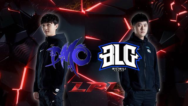 2020LPL职业联赛春季赛 DMO vs BLG 第一场