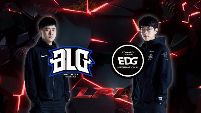 2020LPL职业联赛春季赛 BLG vs EDG 第一场